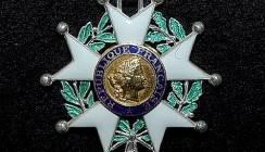 Орден губернатору