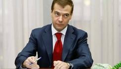 Дмитрий Медведев поздравил «КонсультантПлюс»