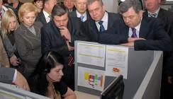 Артамоновгубернатор.рф
