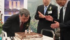 Два пирога для губернатора