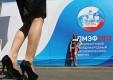 Калужская область участвует в Международном экономическом форуме