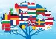 В Калуге пройдут «Дни Европы»