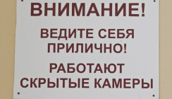Калужские городские таблички