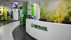 Сотрудники Сбербанка приглашают участвовать в программе «Сбербанк-Краудсорсинг»