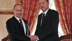 Сбербанк России и Экспортно-Кредитный Банк Турции подписали меморандум о взаимопонимании