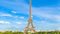 Калужане в Париже
