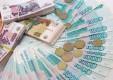 Средняя зарплата в Калуге составила 30 000 рублей