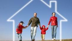 В Сбербанке стартовала уникальная акция по ипотечному кредитованию