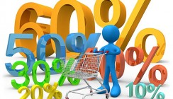 Сбербанк снижает процентные ставки по кредитам для малого бизнеса