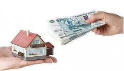 Стартовала лотерея «Оформите вклад и получите шанс выиграть деньги на квартиру!»