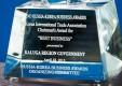 Корейская награда – Калужской области