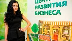 В Калужском отделении Сбербанка открылся первый Центр развития малого бизнеса