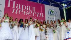 Парад невест, посвященный зимней олимпиаде, прошел в День России