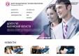Заработал сайт Центра государственно-частного партнерства Калужской области