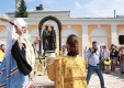 День семьи, любви и верности отметили в Калуге