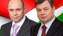 Артамонов и Артамонов поддержат малый бизнес