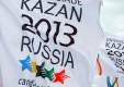 Калужане участвуют в Универсиаде в Казани