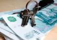 Субсидии на аренду жилья получат специалисты калужских предприятий