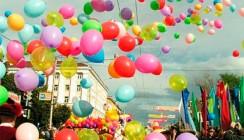 План проведения основных культурно-массовых мероприятий, посвященных Дню города Калуги