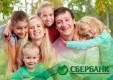 Калужское отделение Сбербанка приступило к ипотечному кредитованию многодетных семей, оформивших участки в Яглово