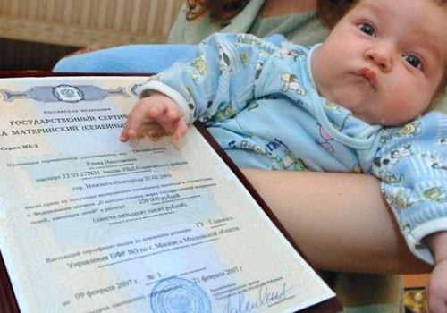ипотека в омске какие документы нужны стирание