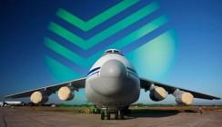 Сбербанк финансирует создание Национального центра авиастроения