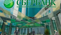 Калужское отделение Сбербанка открыло финансирование ООО «Газойлтрейд»