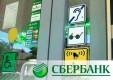 В Домодедово открыт специализированный офис Сбербанка для маломобильных клиентов