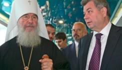 Православные образовательные чтения прошли в Калуге
