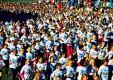 В Калуге пройдет «Кросс Нации-2013»