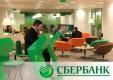 В Калужском отделении Сбербанка состоится акция «Счастливые часы»