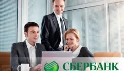 Кредиты для малого бизнеса стали более выгодными и доступными!