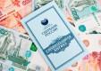 Вкладчики банка «Пушкино» размешают средства на депозитах Сбербанка