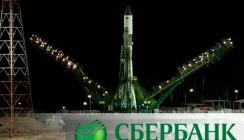 Сбербанк открыл кредитный лимит ФГУП ЦНИИмаш на сумму 1,7 млрд. рублей