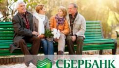 Пенсионный Фонд и Сбербанк провели совместное мероприятие для пенсионеров области