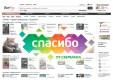 Сбербанк и маркет электронных книг «ЛитРес» возобновляют сотрудничество