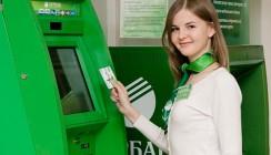 В Калужском отделении Сбербанка 22 октября состоится акция «Счастливые часы»