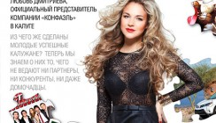 Любовь Дмитриева