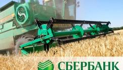 Сбербанк снижает процентные ставки по кредитам для сельхозпроизводителей
