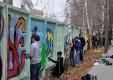 В Калуге прошел конкурс граффити