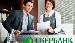 Малый бизнес сможет взять кредит в Сбербанке по сниженным ставкам