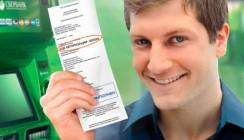 Денежные призы до 40 тысяч рублей могут выиграть клиенты Сбербанка