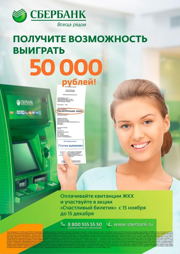 Онлайн казино лицензия