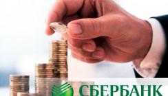 Сбербанк отменил неустойки для заемщиков при погашении просроченной задолженности