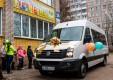 Обнинский реабилитационный центр «Доверие» получил микроавтобус