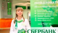 В Обнинске начал работать переформатированный офис Сбербанка