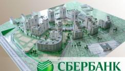 ООО «Новградстрой» аккредитовано Сбербанком