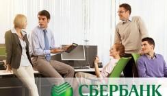 Свыше 300 компаний подключили тарифный план «Лига бизнеса» в Сбербанке