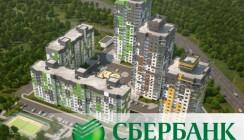 ООО «Веста» аккредитовано Сбербанком