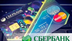 Об обслуживании банковских карт банков-партнеров Мастер-Банка